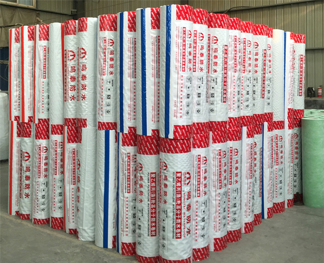 国标300g丙纶防水卷材 地槽专用丙纶防水卷材