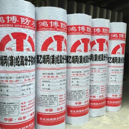 高分子300g聚乙烯丙纶防水卷材