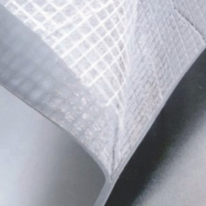 加筋型聚氯乙烯PVC防水卷材1.5mm