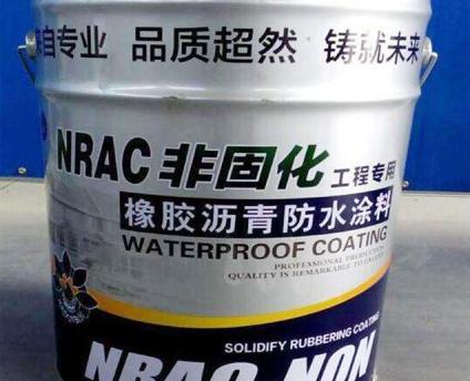 新疆非固化橡胶沥青防水涂料 工地专用非固化涂料